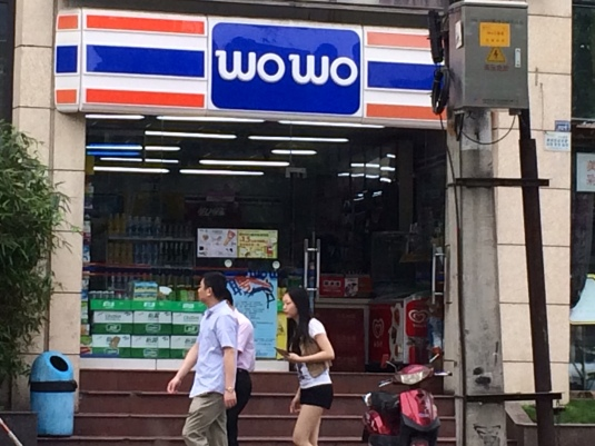 It's Wowo with a o not Wawa with an a cause wowo with a o got wo not a