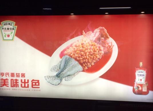 Ketchup Fish