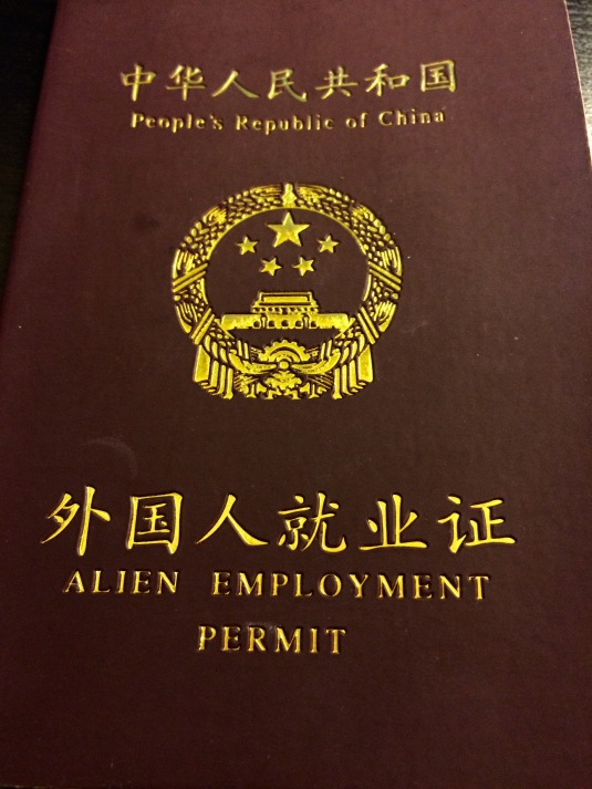 Alien Permit