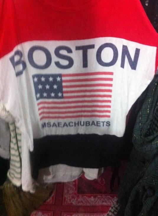 Boston Msaeasuets